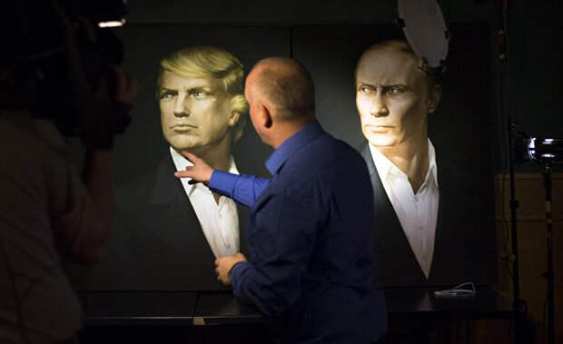 Трамп должен поговорить с Путиным