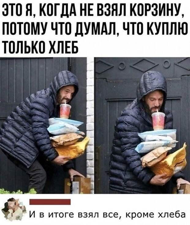 Баянисто-небаянистый юмор