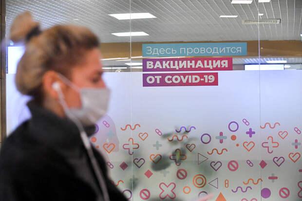 Привиться от COVID-19 в Москве можно и на ВДНХ