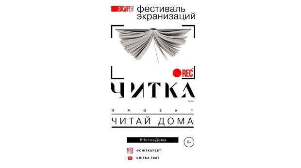 «Не может быть!»: Кирилл Кяро прочел рассказ Зощенко