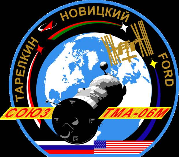 Soyuz-TMA-06M-Mission-Patch.png