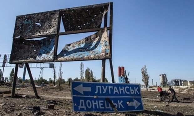 Об украинской гражданской войне и преступности сомнений