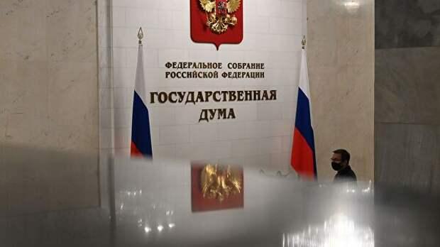 Госдума попросила оказать Приднестровью помощь в борьбе с пандемией