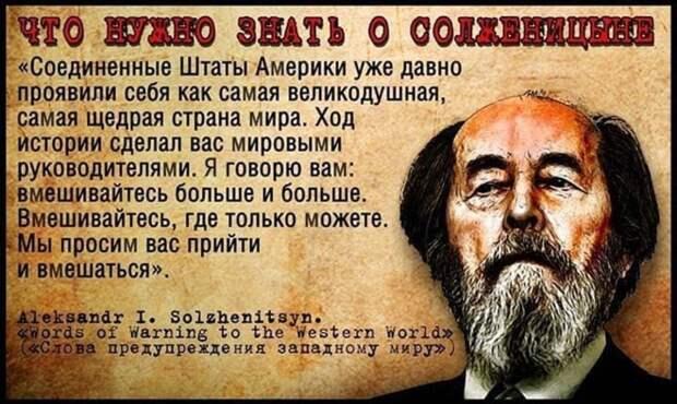 Солженицына и Алексиевич убрали из школьной программы в Белоруссии