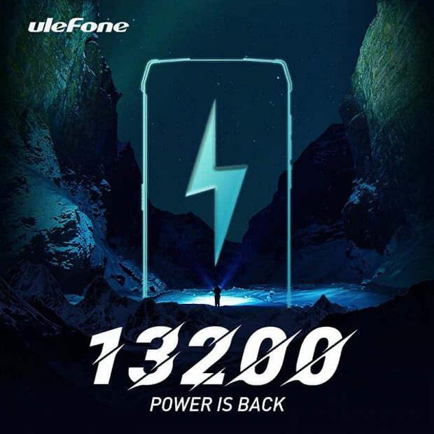 Смартфон с аккумулятором ёмкостью 13 200 мА•ч и обратной зарядкой других устройств. Серия Ulefone Power возвращается после большого перерыва