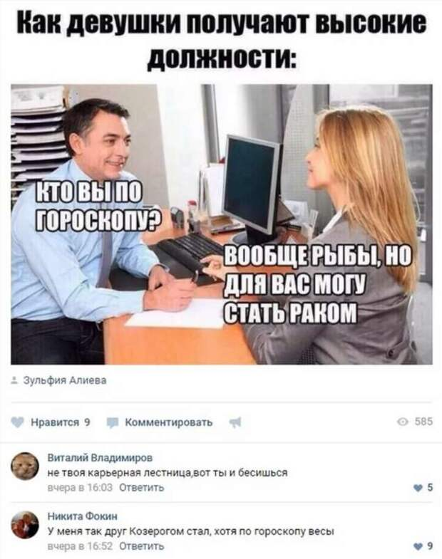 Смешные комментарии. Подборка chert-poberi-kom-chert-poberi-kom-18461211092020-15 картинка chert-poberi-kom-18461211092020-15