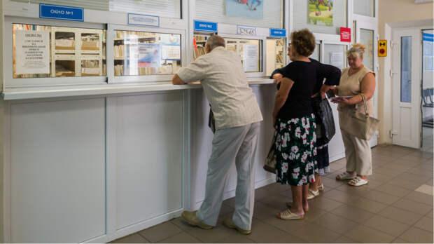 Специалист Минздрава рассказала о создании «паспортов здоровья регионов»