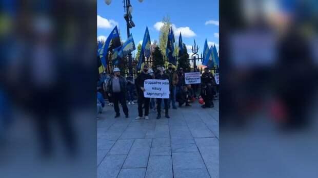 Шахтеры устроили пикет у офиса Зеленского из-за условий труда на Украине