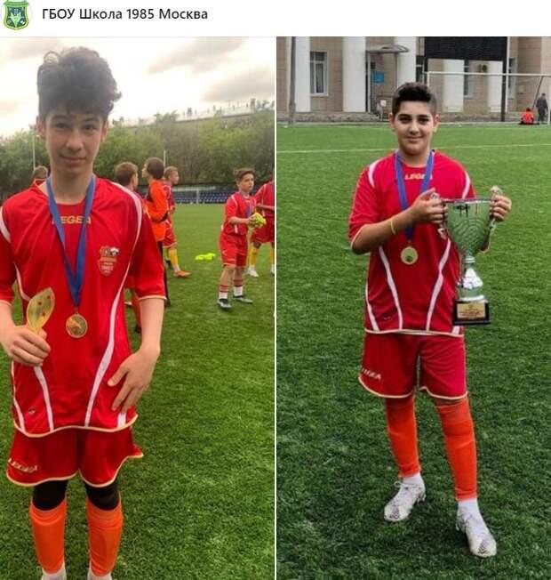 Футболисты из Куркина стали победителями Первенства Москвы