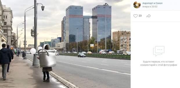 Фото дня: «бегающая» кастрюля на Ленинградке