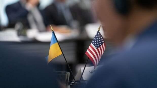 Слухи о заморозке военной помощи Вашингтона Киеву порадовали пользователей Сети