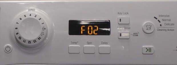 Ошибка F02, стиральная машина Хотпойнт Индезит-Аристон.