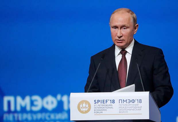Путин планирует принять участие в ПМЭФ
