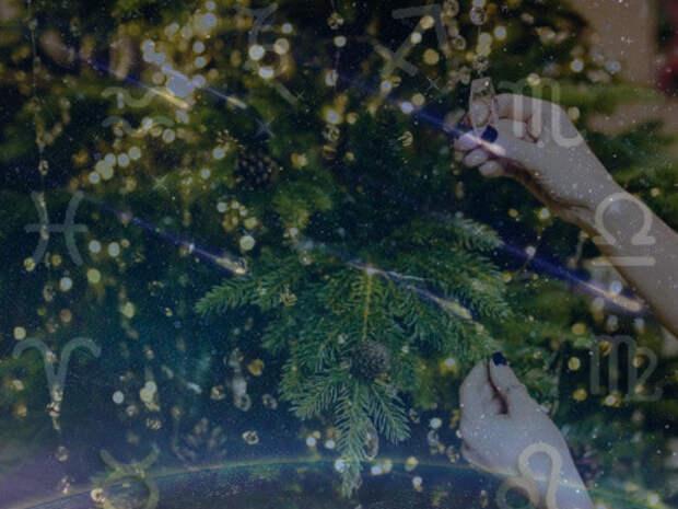 Гороскоп для всех знаков зодиака с 28 декабря по 3 января