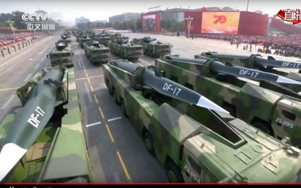 В Китае показали мобильную пусковую установку гиперзвукового комплекса DF-17
