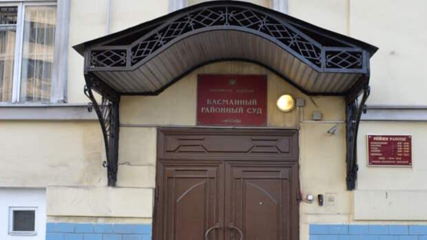 ВМоскве под арест посадили руководителей ростовского концерна «Покровский»
