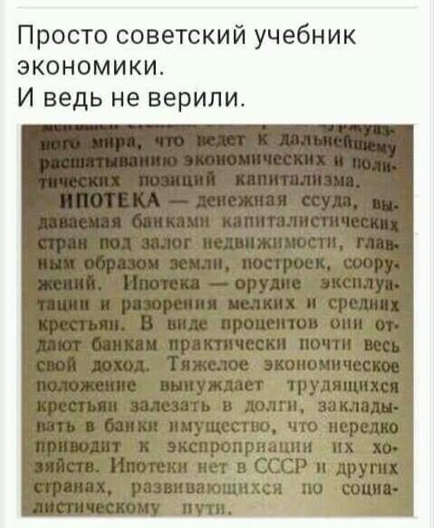 Страшный кризис лёг на плечи россиян.