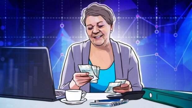Постепенное повышение пенсии ожидается в России для ряда граждан