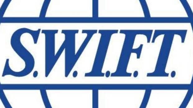 Вероятность отключения РФ от системы финансовых переводов оценили в SWIFT