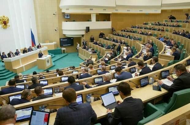 Совет Федерации одобрил закон об исполнении бюджета за 2020 год