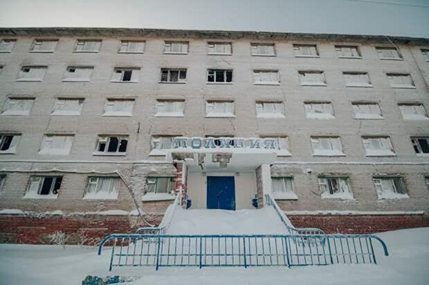 Закрытый отдел полиции в Воргашоре