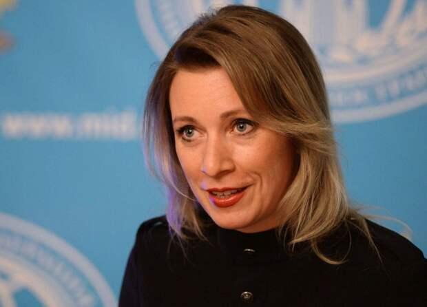 Мария Захарова, официальный представитель Министерства иностранных дел Российской Федерации. Источник изображения: https://vk.com/denis_siniy