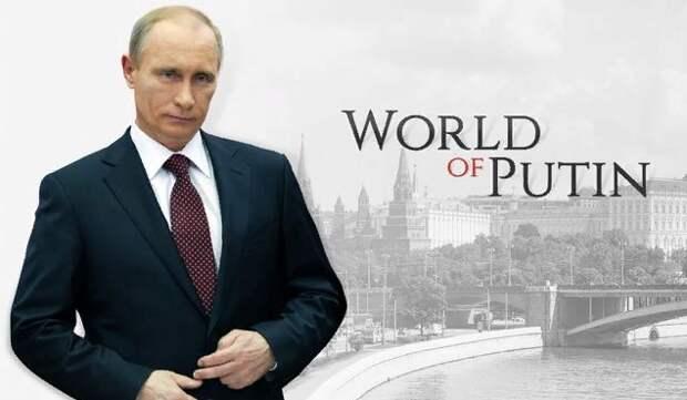 Игра без правил — если бы Россия вела себя как Литва и США. Александр Роджерс