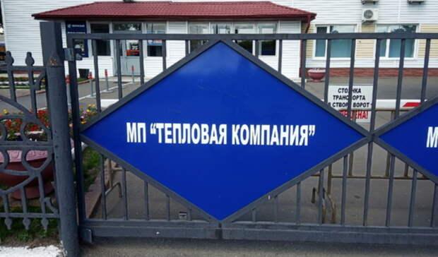 Омскую «Тепловую компанию» хотят признать банкротом