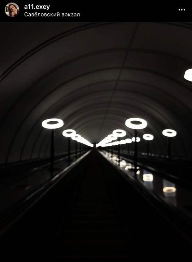 Фото дня: «космическая» станция в Савеловском