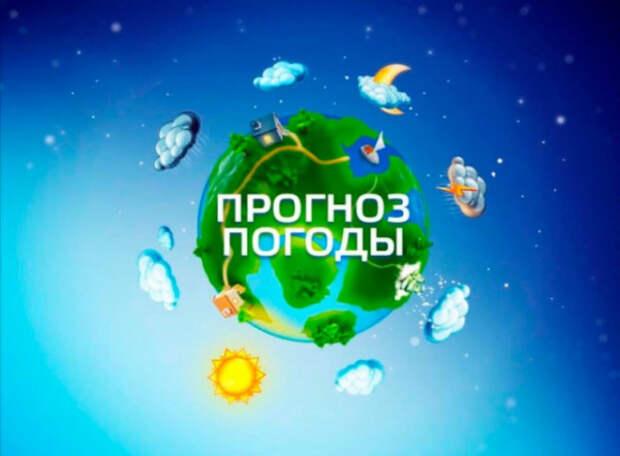 Прогноз погоды в Севастополе и Крыму 16 мая