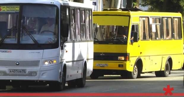 В Севастополе отменили автобус на Фиолент