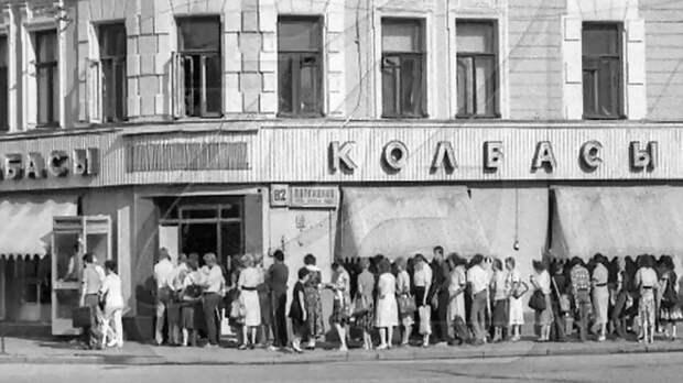 10 дефицитных товаров, которые советские граждане старались «достать» любым способом