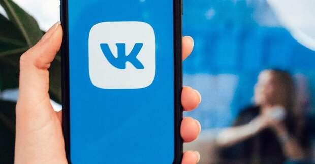 Управлять магазином ВКонтакте теперь можно и со смартфона