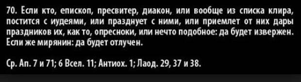 Записки колымчанина П52