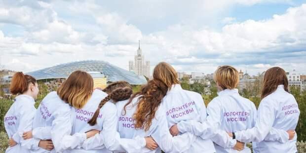 Сергунина рассказала о популярности добровольчества среди московской молодежи. Фото: В. Новиков mos.ru
