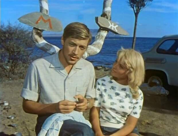Кадр из фильма *Три плюс два*, 1963 | Фото: crimea.vgorode.ua