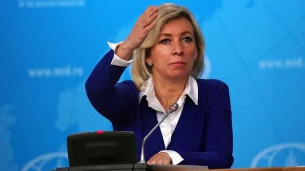 Захарова прокомментировала введение США санкций против российских НИИ