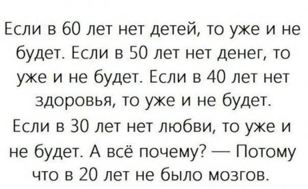 1449899806_1449749593_raznoobraznaya_4-11