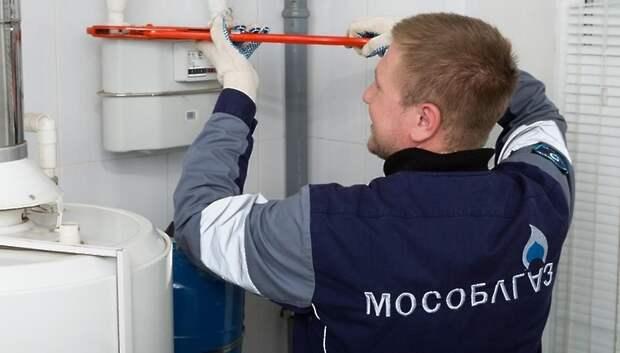 Сроки поверки газовых счетчиков продлили в Подмосковье до 2021 года