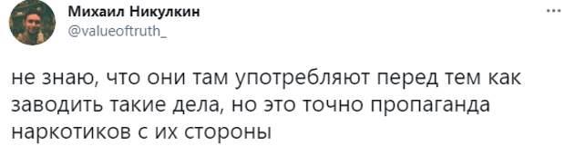 Почему полиция завела дело на Юрия Дудя— знают в соцсетях