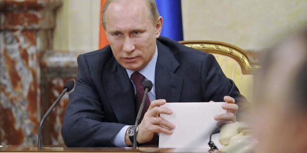 Карт-бланш Путина