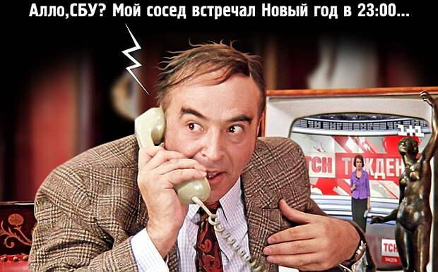 Как украинцы слушали поздравления Путина