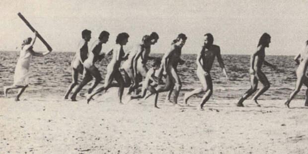 Зачем расхаживать голышом: краткая история нудизма