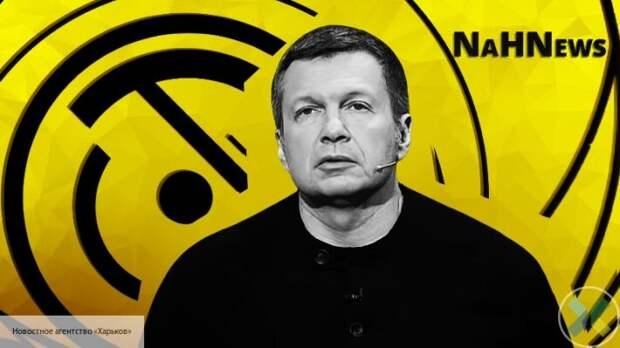 Соловьев сравнил протесты в Беларуси с Евромайданом в Киеве в 2014 году