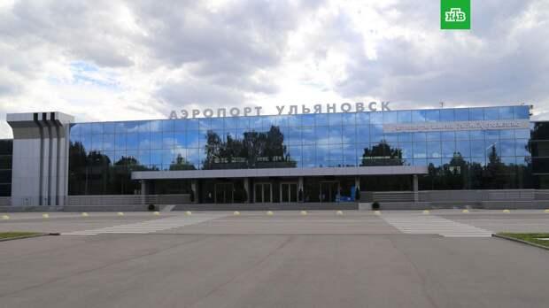 Аэропорту Ульяновска присвоили имя Карамзина