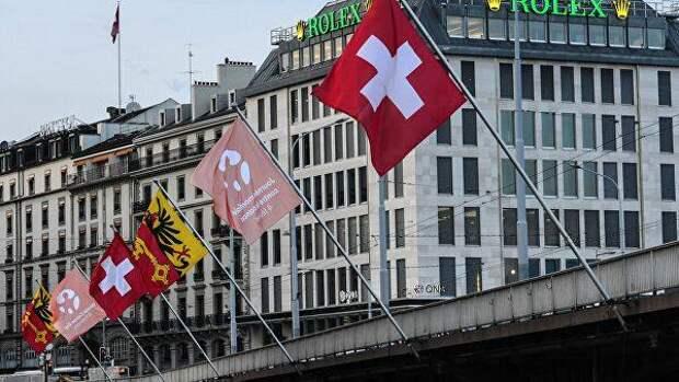 Швейцария предложила попрошайкам покинуть страну за деньги