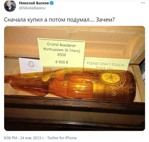 Скриншот из Твиттера Николая Баскова