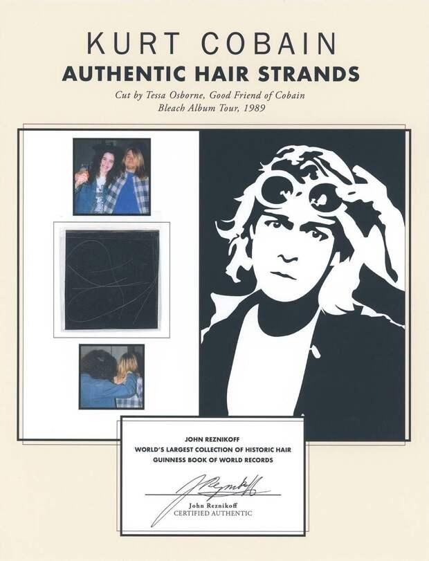 Волосы Курта Кобейна выставили на аукцион