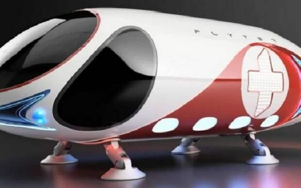 Воронежский стартап провёл первые испытания аэромобиля