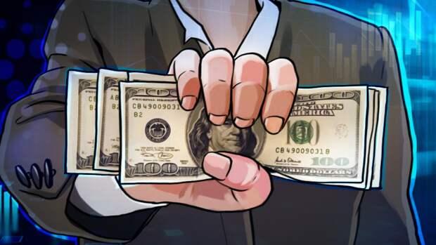 Гражданам России посоветовали поторопиться с покупкой долларов